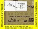 全新書博民逛書店作爲經驗的藝術(杜威著作精選)Y18098 [美]約翰·杜威 華
