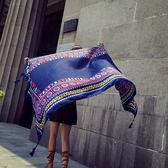 【春季上新】波西米亞棉麻民族風旅游防曬超大披肩女正韓空調房圍巾沙灘巾