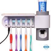 聖誕免運熱銷 牙膏機紫外線牙刷消毒盒擠牙膏器帶牙刷架創意套裝牙膏擠壓器