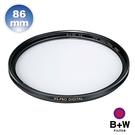 B+W XS-PRO 010 UV 86mm MRC Nano 超薄奈米鍍膜保護鏡