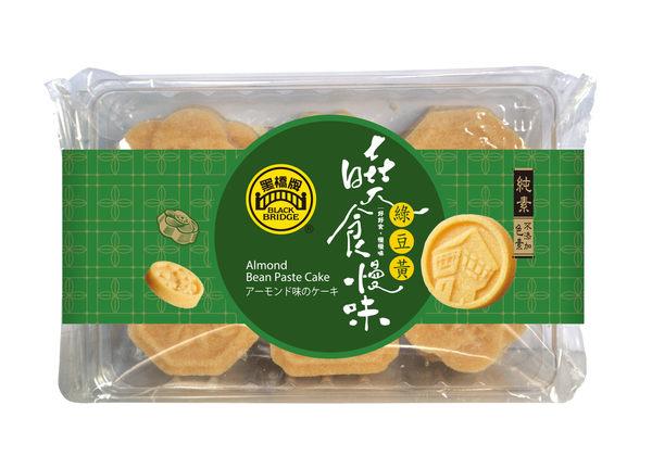 【黑橋牌】府城藝象綠豆黃12入-曉食慢味