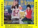 二手書博民逛書店旅行罕見Travel 2007年1月總第31期 旅行 Travel 2007年2月 總第32期 天娛傳媒 (封面人