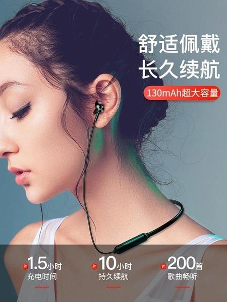藍芽耳機 運動無線藍芽耳機雙耳入耳頭戴式頸掛脖式單跑步男女通用超小型 卡洛琳