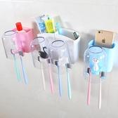 創意衛生間家用四口三口之家壁掛牙刷置物架刷牙盃套裝吸壁式牙具 居享優品