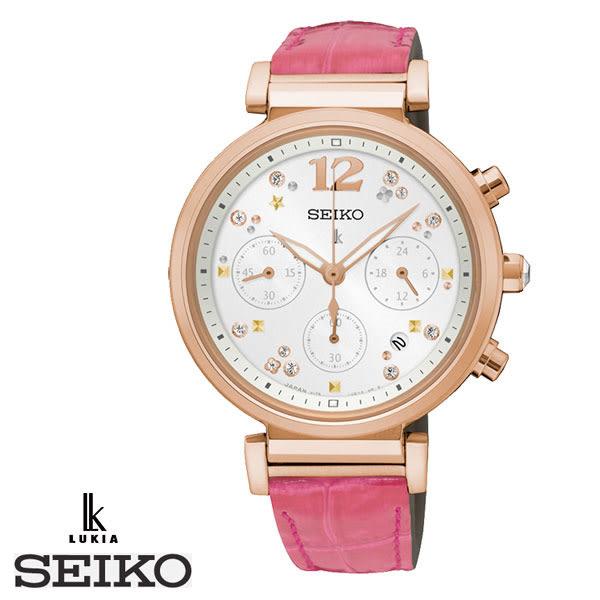 SEIKO LUKIA 玫瑰金水鑽三眼桃紅色皮帶太陽能女錶 36mm V175-0DY0R SSC840J1 公司貨 | 名人鐘錶