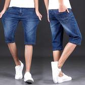 牛仔短褲薄款男寬彈力夏季修身中褲 JD3042【123休閒館】