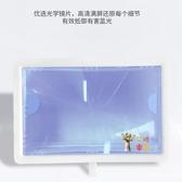 手機螢幕放大器 學生上課專用超清16寸螢幕放大器10寸高清3D通用看電視電影支架座投影儀 2色