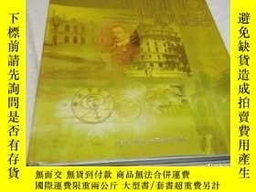 二手書博民逛書店Counting罕見House Denis Way and Ro