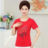中年女裝夏裝短袖t恤純棉上衣服40-50歲大碼