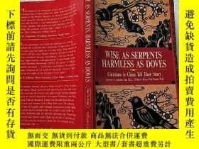 二手書博民逛書店WISE罕見AS SERPENTS HARMLESS AS DO