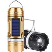 戶外野營高亮LED可充電手提筒 YY3690『樂愛居家館』TW