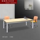 【會議桌 & 洽談桌CKB】圓柱木質會議桌系 CKB-4x8 S 水波紋 主管桌 會議桌 辦公桌 書桌 桌子