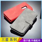 簡約質感皮套 三星 Note9 Note8 手機殼 磁吸翻蓋 錢包卡片 影片支架 保護殼保護套 防摔軟殼