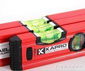 以色列KAPRO開普路嘉寶779水平尺高精度三水泡迷你鋁合金水平儀 概念3C旗艦店