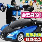 感應遙控變形汽車金剛機器人遙控車充電動男孩賽車兒童玩具車禮物  (pink Q時尚女裝)