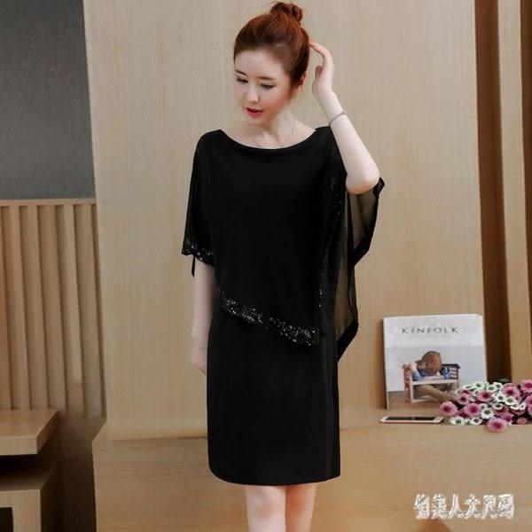 披肩式 大尺碼洋裝女裝胖mm遮肚連身裙減齡2019夏季新款韓版寬鬆短袖顯瘦 FR10255『俏美人大尺碼』