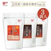Tealife美達寶美茶2袋+黒豆牛蒡茶無咖啡因1袋