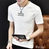 男士短袖t個性潮半袖韓國修身打底衫帥氣潮牌男裝衣服 道禾生活館