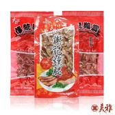 美雅傳統蔗燻鴨賞、鴨胗、燻腿(切片)超值組