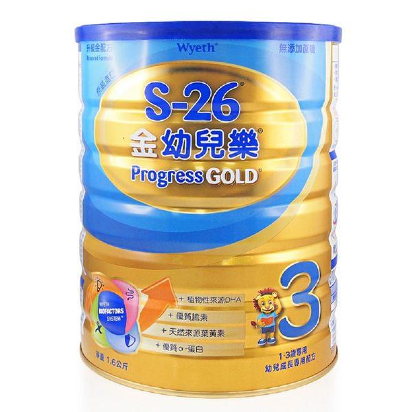 惠氏-S-26金幼兒樂奶粉3號-升級金配方(1.6kg/罐)/Wyeth 大樹