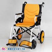 【贈好禮】均佳 鋁合金輪椅 看護型 JWX30-12 機械式輪椅 輕量型輪椅 外出型