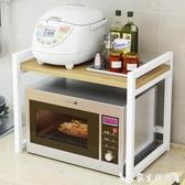 微波爐置物架廚房置物架微波爐架子廚房用品落地式多層調味料收納架儲物烤箱架 LX春季新品
