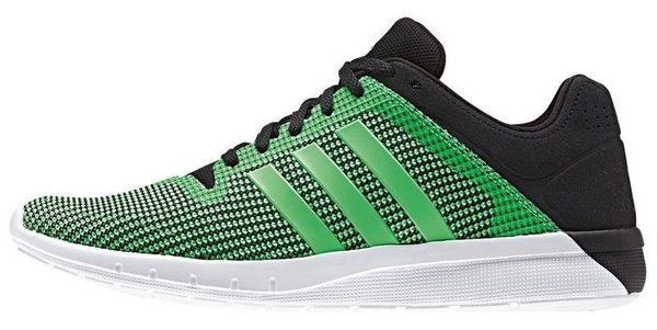 Adidas CC FRESH 2 M 愛迪達 男 綠 黑 白 慢跑鞋 運動鞋 B40448