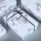 精美韓版簡約禮盒包裝盒禮品盒