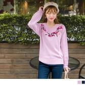 《FA1723-》甜美緹花設計细針織毛衣 OB嚴選