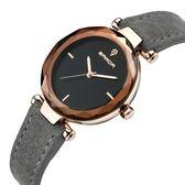 復古防水磨砂皮帶石英錶學生時尚腕女錶禮品手錶《小師妹》yw25