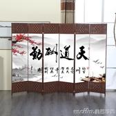 布藝臥室辦公客廳酒店屏風隔斷時尚玄關摺疊行動餐廳摺屏簡約現代QM 美芭