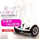平衡車安福寶智慧電動雙輪平衡車代步車兩輪思維車越野自體感車成人兒童  DF 科技旗艦店