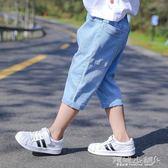 男童褲子 男童七分褲韓版寶寶中褲薄款小童褲子潮兒童牛仔短褲 傾城小鋪