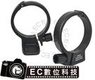 【EC數位】Canon 新百微腳架環 EF 100mm f/2.8L Macro IS USM 專用 UTR-3 腳架環 鏡頭支撐架 UTR3