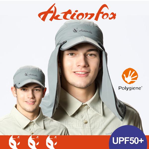 【ActionFox 挪威 抗UV透氣可收折護頸棒球帽《中灰》】631-4788/UPF50+/吸濕排汗/透氣