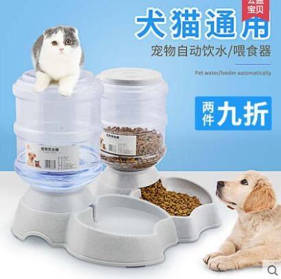 貓狗自動餵食飲水器 寵物用品BS17477『樂愛居家館』『樂愛居家館』