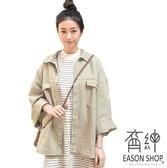 EASON SHOP(GW3738)韓版丹寧復古多口袋閨蜜裝短版寬袖長袖開衫牛仔外套女上衣服落肩休閒工裝外套