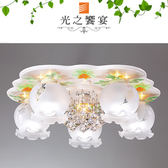 【光之饗宴】5+1吸頂燈