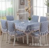 歐式餐桌布布藝椅子套罩歐式餐桌椅套套裝北歐 圓方桌布茶幾布罩 艾莎