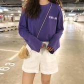 T恤女秋上衣原宿bf風學生寬鬆中長款蹦迪紫色長袖