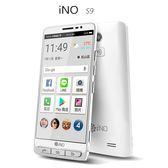 iNO S9 大人機 銀髮族救星 大螢幕大按鍵手機~內附玻璃保護貼+贈原廠皮套+10000mAh移動電源