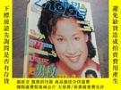二手書博民逛書店希望2001年7月上罕見Maggie QY403679