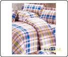 {{海中天休閒傢俱廣場 }} F-12 摩登時尚 床罩系列 638-3 雙人床罩(藍)