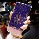 食尚玩家 K0021手機殼閃粉iPhoneX新款7plus硅膠套8p全包6s奢華
