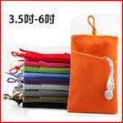 5吋-6吋 手機袋 雙層 絨布袋 手機套 保護套 蘋果 三星 小米