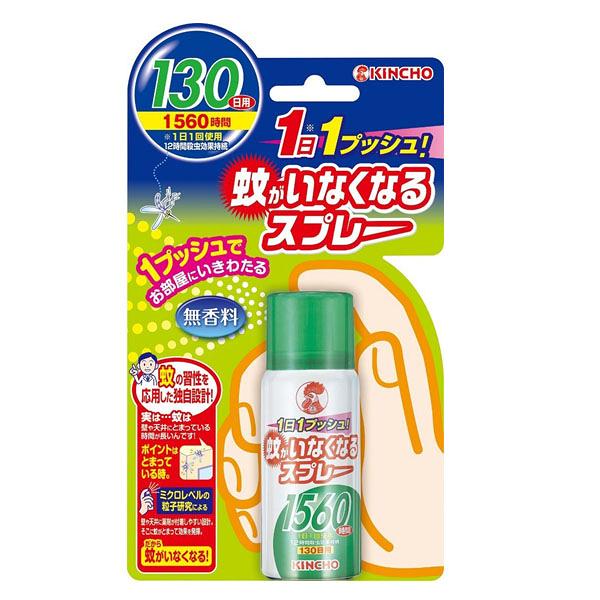 日本KINCHO金鳥 噴一下12小時室內防蚊噴霧130日(無香料) 65ml