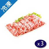 澳洲冷凍羊肉炒肉片500G/包X3【愛買冷凍】