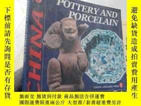 二手書博民逛書店Pottery罕見and Porcelain(英文原版 24開)