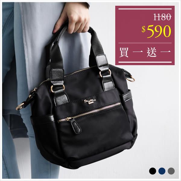 包中包-skyblue自訂尼龍側背包中包-共3色-A03031120-天藍小舖