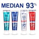 韓國 Median 93% 強效淨白去垢牙膏 120g 升級版 四款可選 多重護理牙膏【YES 美妝】